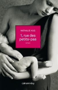 1_rue_des_petits_pas