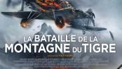 la_bataille_de_la_montagne_du_tigre