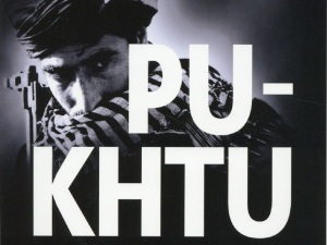 pukhtu_primo