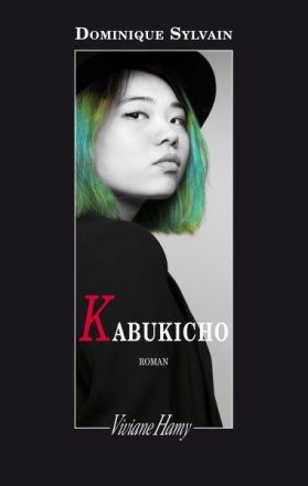 kabukicho_sylvain