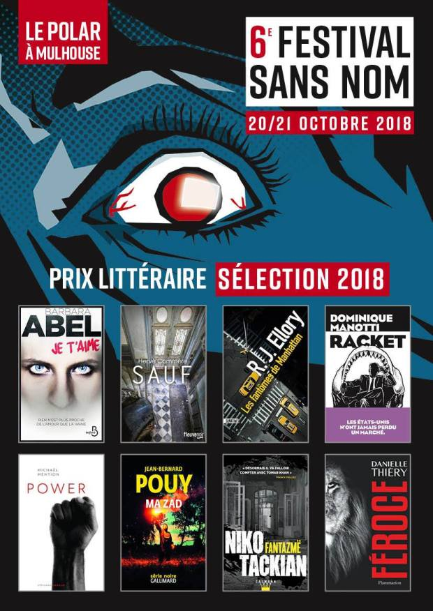 prix_litteraire_selection_2018